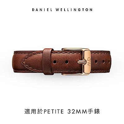 DW 錶帶 14mm金扣 棕色真皮皮革錶帶