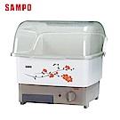 SAMPO 聲寶 - 直熱式六人份烘碗機 KB-RA06H