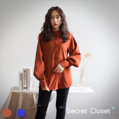 Secret Closet-簡約立領澎袖長袖襯衫