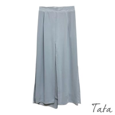 素色涼感寬褲 共二色 TATA-(M~XL)