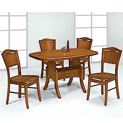 MUNA 小美式4.2尺柚木色餐桌(不含椅) 127X80X77cm