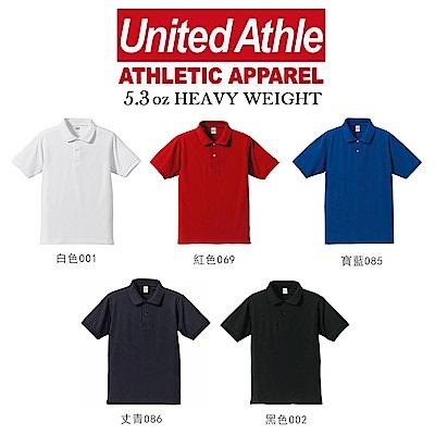 日本United Athle抗UV速乾POLO衫 UA情侶款 機能消臭