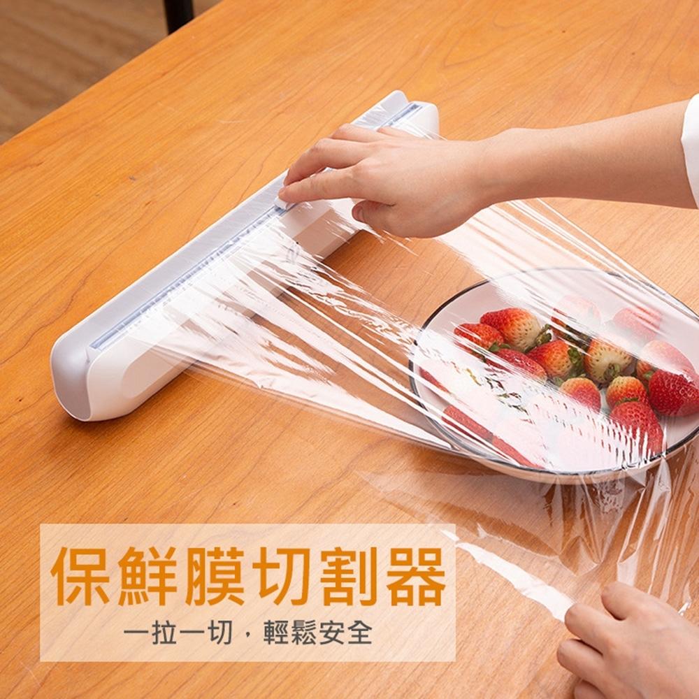 保鮮膜切割器/磁吸式收納盒 雙向滑刀 鋁箔紙/烘焙紙適用
