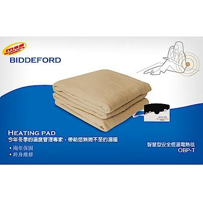 BIDDEFORD 頭溫腳熱設計恆溫電雙人電熱毯 OBP-T
