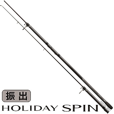 【SHIMANO】HOLIDAY SPIN 投竿