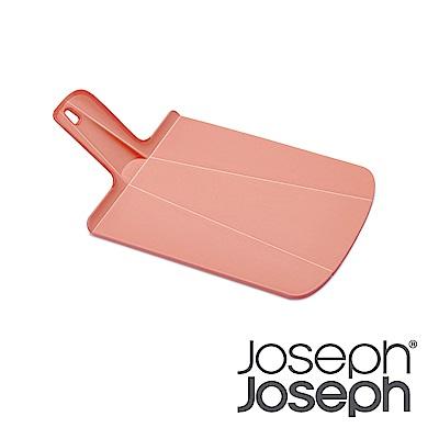 Joseph Joseph輕鬆放砧板(小-櫻花粉)