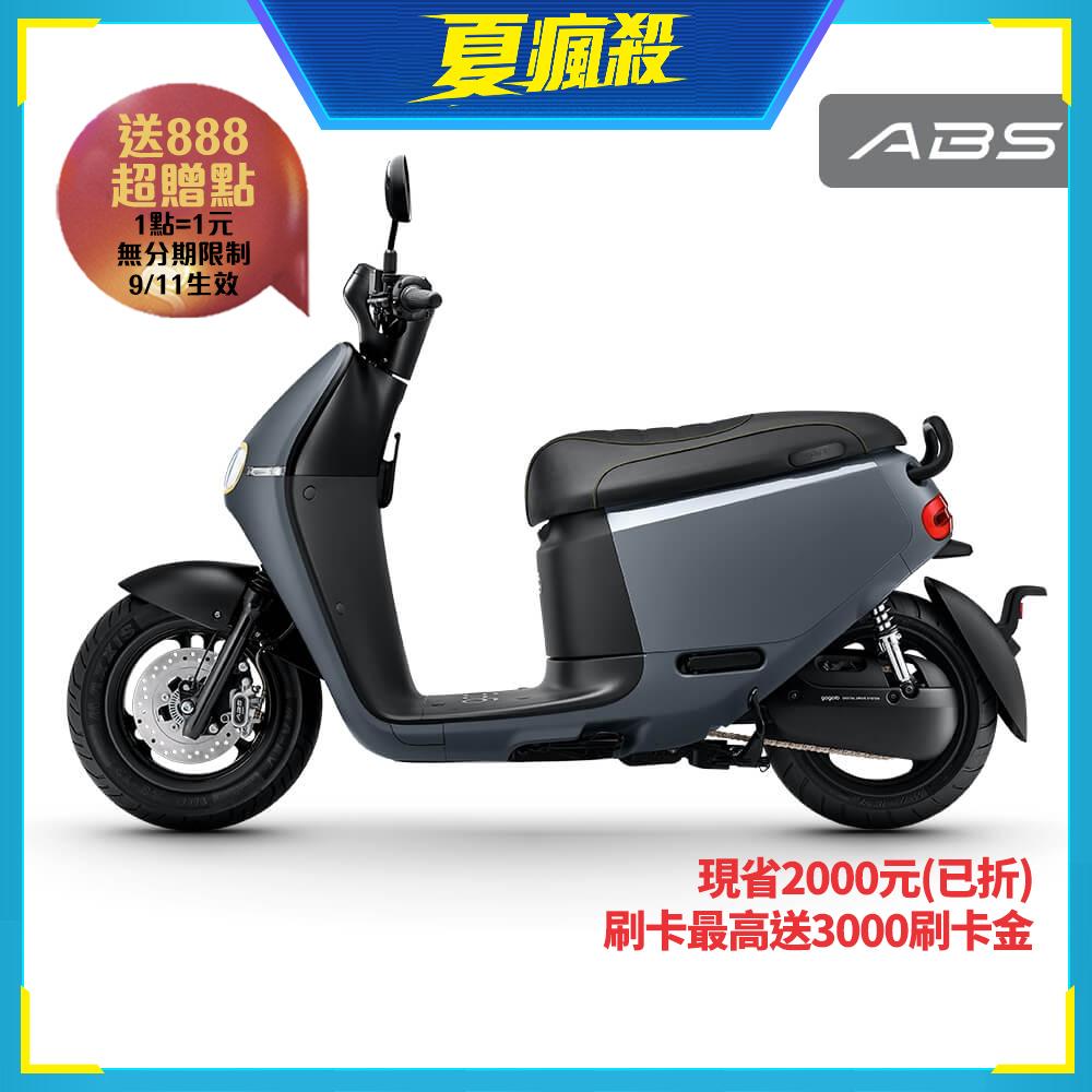 Gogoro 2 GT ABS MY21 - 水泥灰(GB6RH)