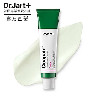 Dr.Jart+ 老虎草呼呼修護霜50ML