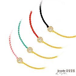 J code真愛密碼 小幸運系列-閃耀黃金編織繩手鍊
