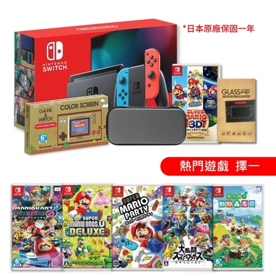 Switch紅藍電力加強版日規主機(保固一年)+瑪利歐3D合輯+Game & Watch 掌機+包+貼+熱門遊戲任選一