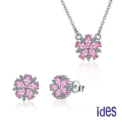 ides愛蒂思 歐美設計粉紅剛玉晶鑽項鍊耳環套組/櫻花戀曲