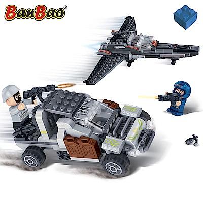 BanBao邦寶積木-超級警察系列 飛龍計劃295片(與樂高Lego相容)