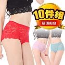[JS嚴選] 輕機能微雕蕾絲內褲(417蕾絲褲*10件)