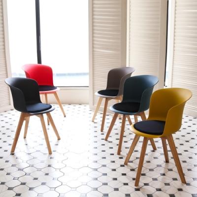 完美主義 設計款北歐風杯子椅-2入組/餐椅/休閒椅/辦公椅/化妝椅(5色)