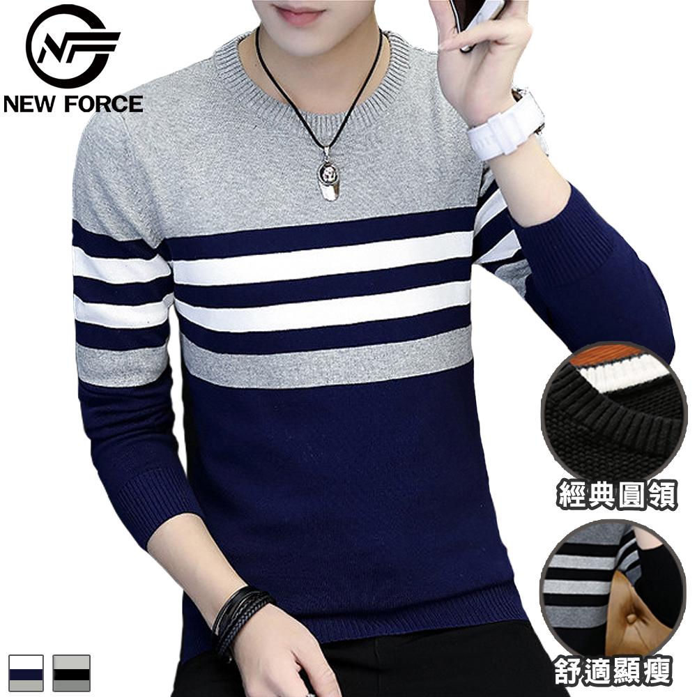 NEW FORCE 日系條紋拼接修身型男針織毛衣-深藍