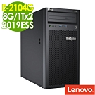 LENOVO ST50伺服器 E-2104G/8G/1Tx2/2019 ESS
