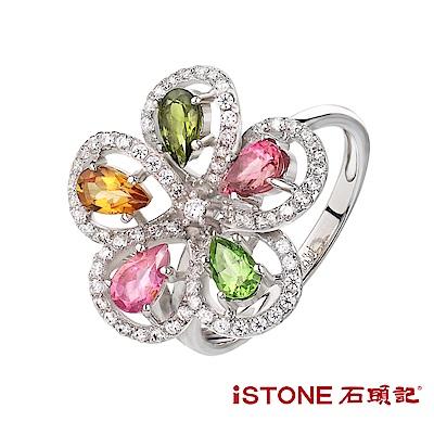 石頭記 碧璽戒指-典藏奢華系列-百花爭艷
