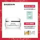 【官方直營】DARPHIN 朵法 木槿花勻嫩煥顏眼霜 product thumbnail 1