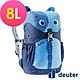 【deuter德國】可愛造型貓咪kikki兒童背包8L/書包/旅遊包3610421藍/深藍 product thumbnail 1