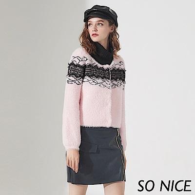 SO NICE優雅蕾絲仿貂絨針織外套