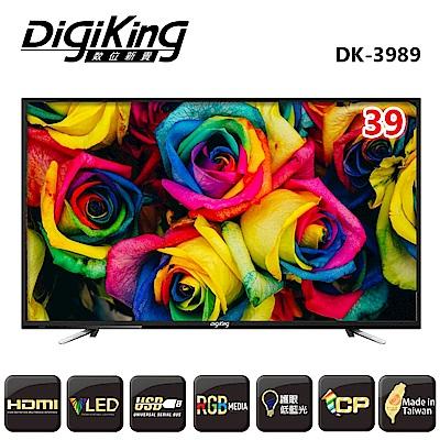 DigiKing 數位新貴39吋低藍光 IPS液晶顯示器  DK-3989
