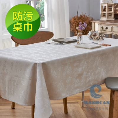 Washcan瓦士肯 簡約典雅抗汙防水桌巾-古典風華白