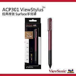 ViewStylus 微軟觸控手寫筆 ACP3