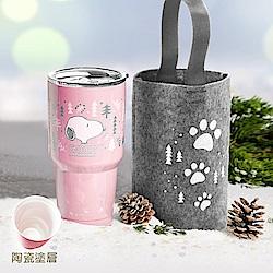 [買一送一]史努比下雪森林#304不鏽鋼陶瓷內膽真空保溫杯900ml