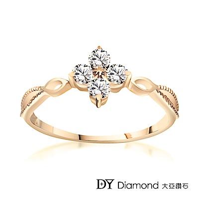 DY Diamond 大亞鑽石 L.Y.A輕珠寶 18黃K金 璀璨 鑽石線戒