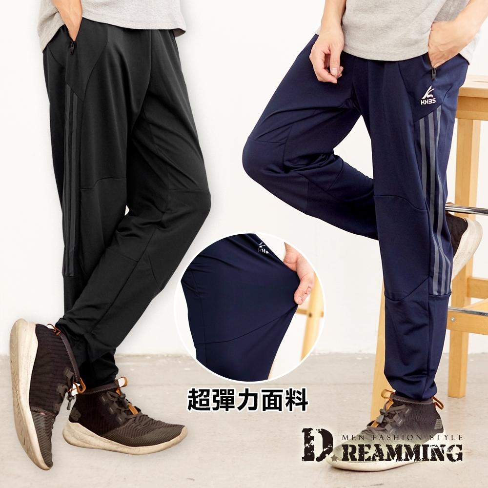 Dreamming 潮款三線抽繩休閒縮口運動長褲-共二色