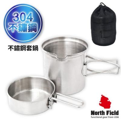 North Field 食品醫療級 304加厚不鏽鋼套鍋/湯鍋