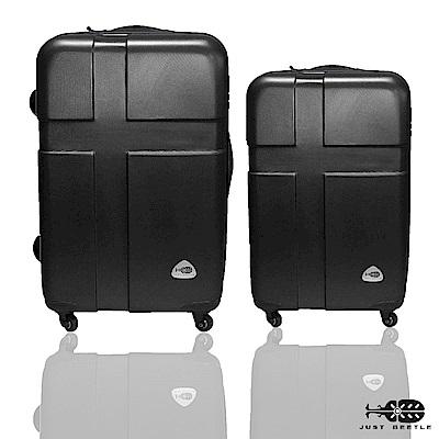 Just Beetle 愛琴海系列經典兩件組24吋20吋 輕硬殼旅行箱行李箱-時尚黑