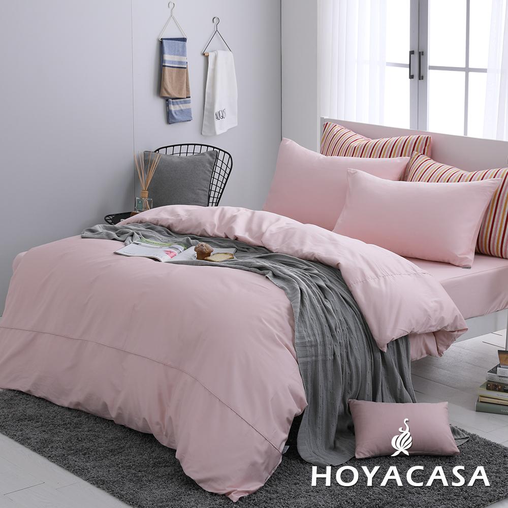 HOYACASA時尚覺旅 雙人300織玫瑰粉被套床包四件組