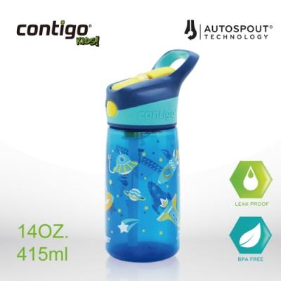 美國CONTIGO 兒童吸管瓶 14oz/414cc (太空船)