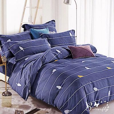 BUTTERFLY-台製柔絲絨加大雙人薄式床包被套組-雀秘花間