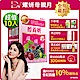 DV醇養妍(膠原胜肽+穀胱甘肽)x10盒-快 product thumbnail 1