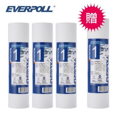 【EVERPOLL】高容雜量濾心S-101 (EVB-S101) [買3+送1]