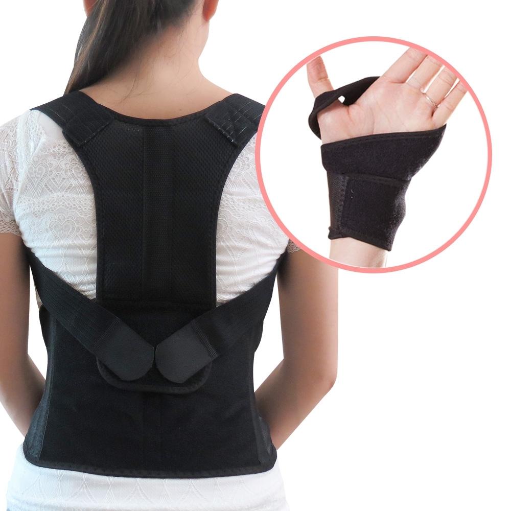【Yi-sheng】*發燒新品*健康減壓護脊板挺背帶(611美背+拇指護腕)