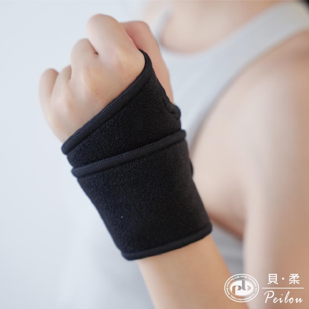 貝柔遠紅外線可調式護腕