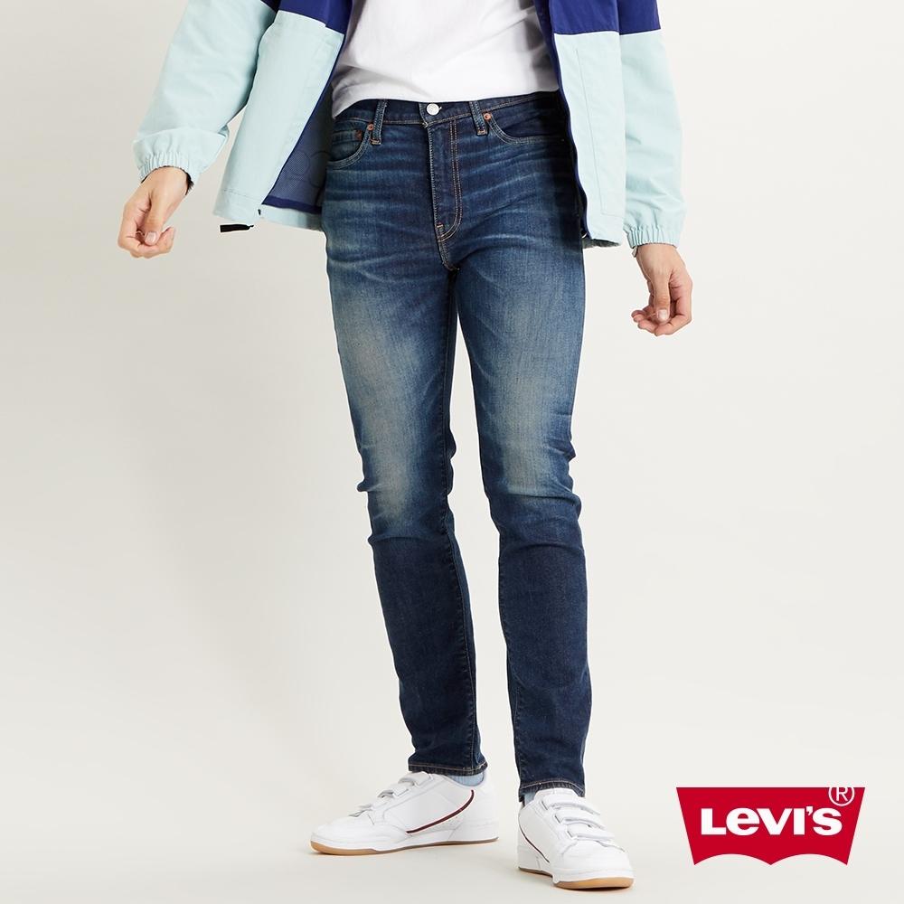 Levis 男款 510緊身窄管牛仔褲 雙向彈力布料 深藍立體刷白