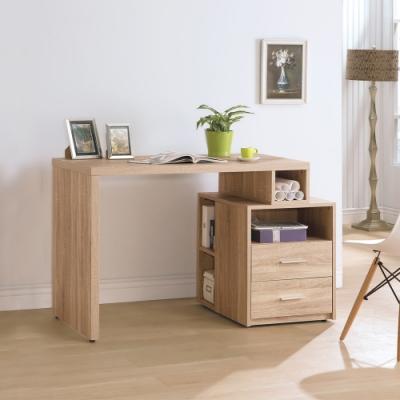 Boden-盧斯卡3.5尺多功能收納伸縮書桌/工作桌105~125x60x75cm