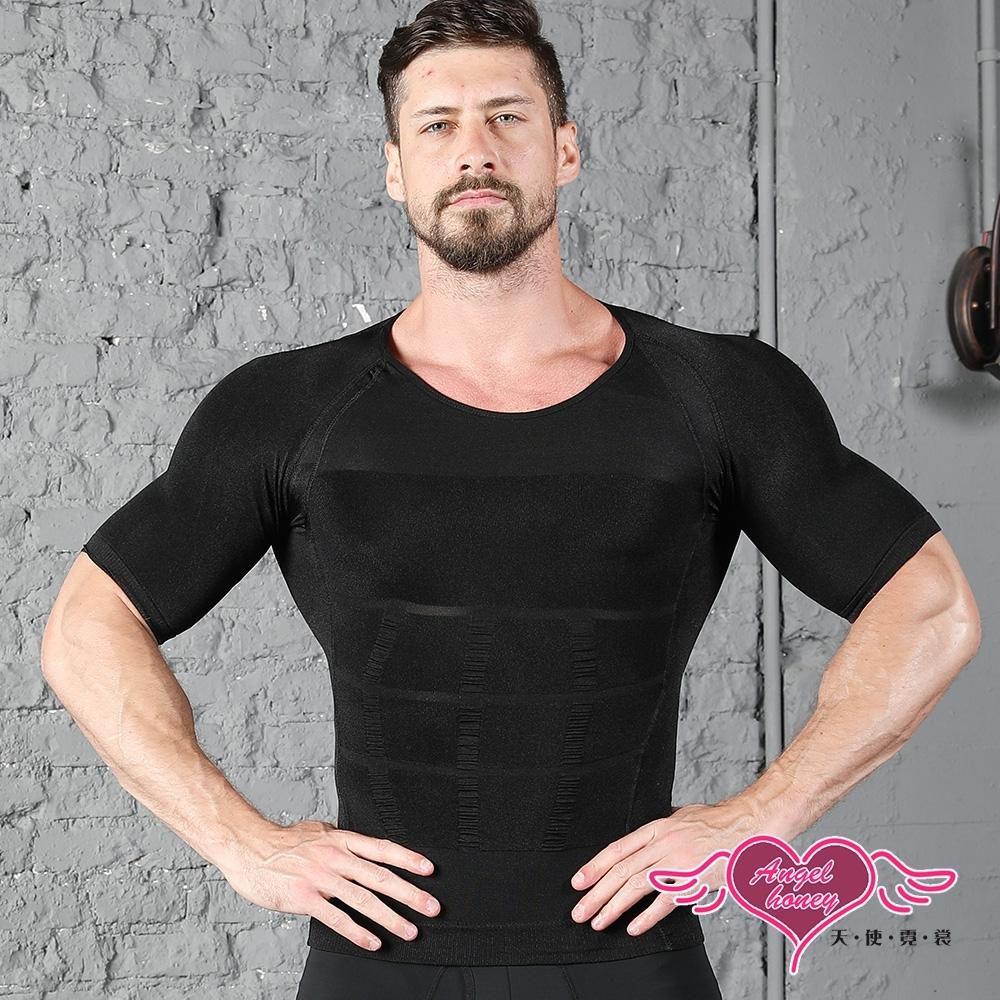 塑身衣 型男身材 短袖修身坦克運動上衣(黑M~2L) AngelHoney天使霓裳