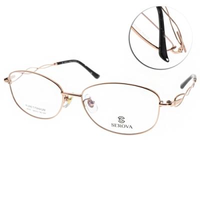 SEROVA眼鏡 氣質鏤空款/金 #SP407 C01