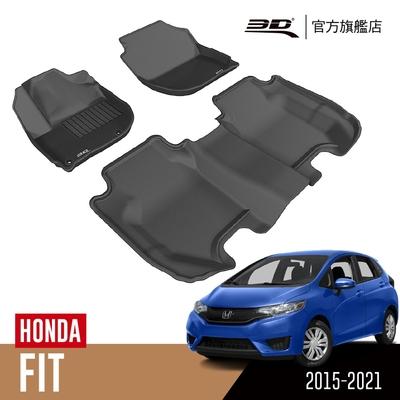 3D 卡固立體汽車踏墊 HONDA Fit 2015~2021