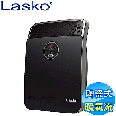 Lasko 環暖氣流陶瓷電暖器