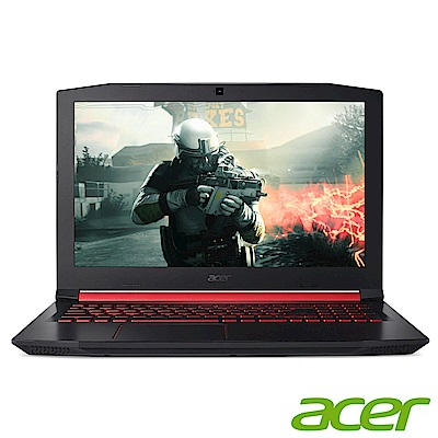 Acer AN515-52-51BY 15吋電競筆電(i7-8750H/1050Ti/(福