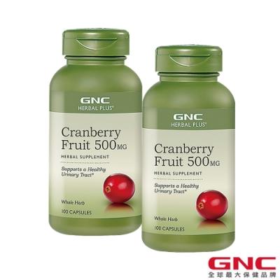 GNC健安喜 私密保養 蔓越莓膠囊食品 100顆x2入組