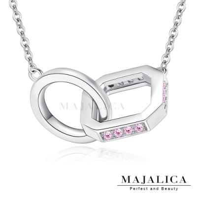 Majalica雙圈鎖骨鍊925純銀項鍊女鍊 纏綿相擁 銀色粉鋯 單個價格(MIT)