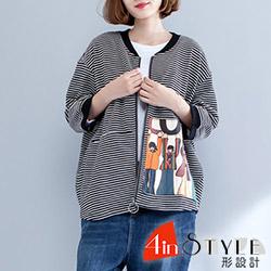休閒童趣風細條紋寬版外套 (黑色)-4inSTYLE形設計