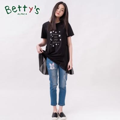 betty's貝蒂思 趣味狗狗繡線刷破彈性牛仔褲(牛仔藍)